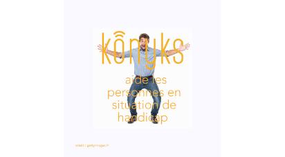 Comment les objets connectés Konyks peuvent-ils aider les personnes en situation de handicap ?